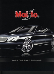 Catalogus Maisto 2005 *  A4