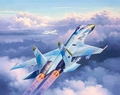 RE3948  Suchoi Su-27 Flanker 1:144 kit