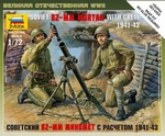 ZV6109  WWII Soviet 82-mm Mortar with Crew 1:72 kit