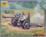 ZV6121  German 105-mm Howitzer with Crew 1:72 kit