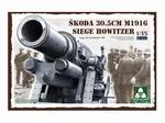 TA2011  Skoda 30,5 cm M 1916 1:35 kit