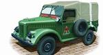 BC35096  GAZ69(M) 4x4 Utility Truck 1:35 kit