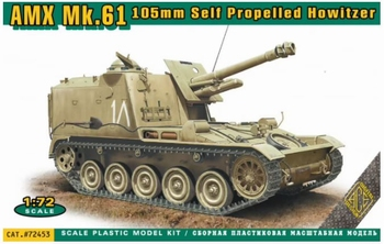 ACE72453  105 mm French Self-Propelled Howitzer