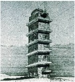 AE1252  Hercules lighthouse