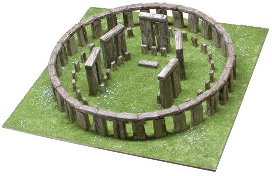 AE1268  Stonehenge