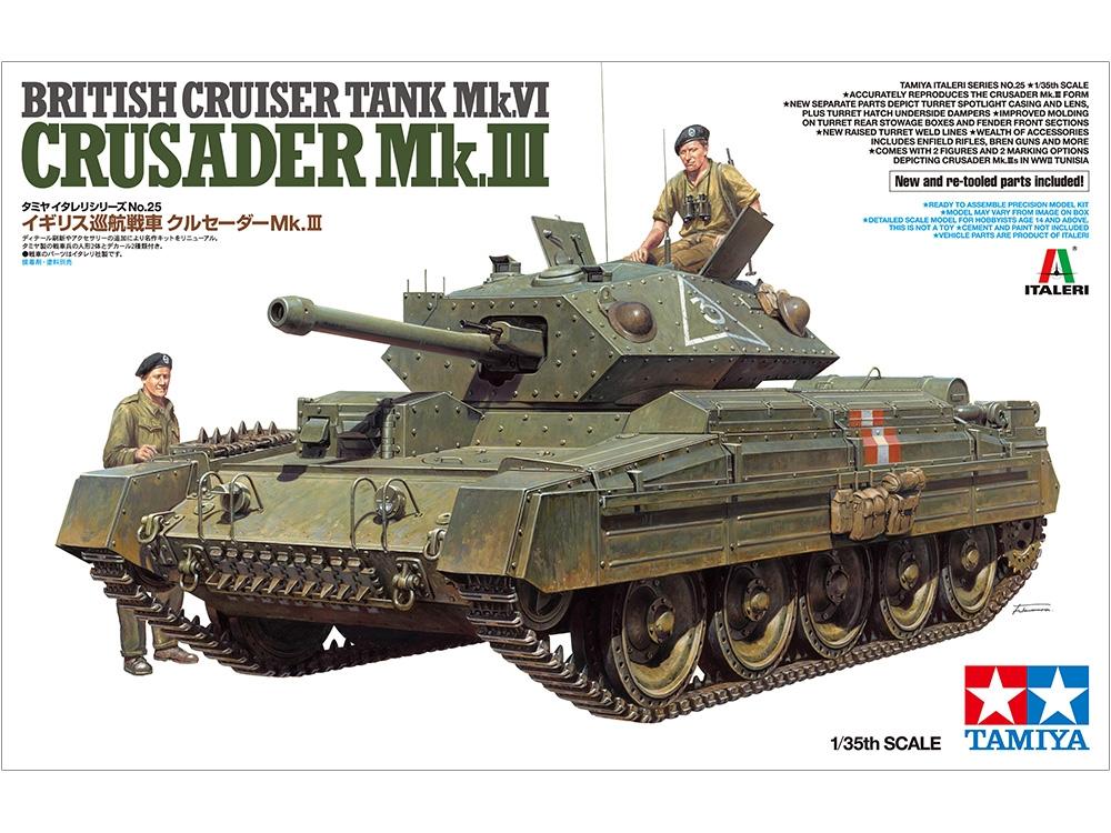 T37025  British MK III Cusader - Cruiser Tank