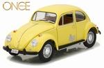12993  Amma's Volkswagen Beetle