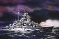 RE5802 Bismarck